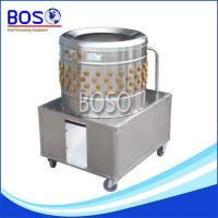 chicken plucking machine for sale Luxurious Chicken Depilator(Bos-600)