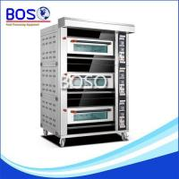 Buy cheap bakery oven for sale BOS-315M from wholesalers