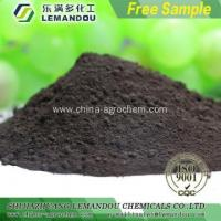 Buy cheap Humate soil conditioner Magnesium Nitro Humate from wholesalers