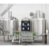 1000L Brewhouse System-two vessels