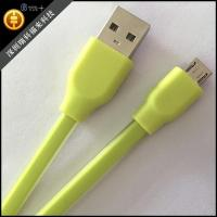 Buy cheap V8 Nylon Braided USB Cable Micro USB Charging Cable from wholesalers