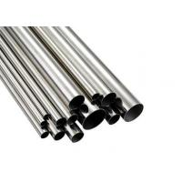 Buy cheap Thin wall stainless tubing from wholesalers