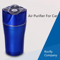 Buy cheap AIR Purifier For Car from wholesalers