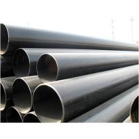 Buy cheap Thickness of pipes from wholesalers
