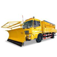 Buy cheap Snow Removal Truck (Snow Equipment) from wholesalers