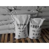 Buy cheap Modified tapioca starch product