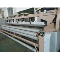 Buy cheap Dobby Shedding Water jet loom for PP fabric from wholesalers