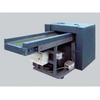 Buy cheap TDQT WASTE FABRIC CUTTER from wholesalers
