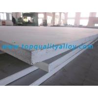 Buy cheap Stainless Steel flat plate product