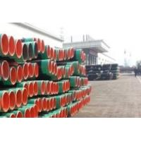 Buy cheap Api 5l X70 Psl1 Mineral Slurry Pipelines product