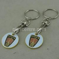 Buy cheap Iron Trolley Coin Keyring from wholesalers
