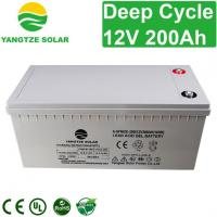 Buy cheap Deep Cycle Battery 12V200Ah from wholesalers