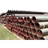 Buy cheap Api 5l X46 Psl1 Trenchless Pipe Lining from wholesalers
