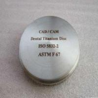 Buy cheap 20g pure titanium casting denture piece of material from wholesalers