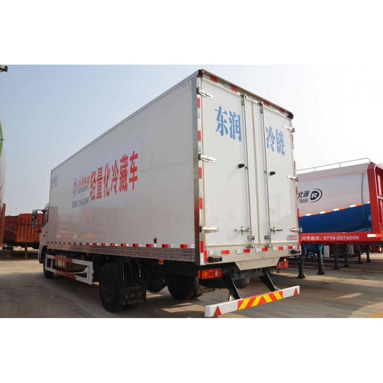 Buy cheap Refrigerated Van Truck from wholesalers