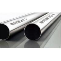 Buy cheap stainless steel round pipe product