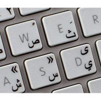 Apple Arabic transparent keyboard sticker