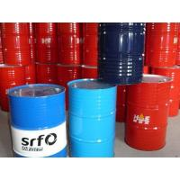 Buy cheap Steel Drum Container from wholesalers