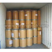 Buy cheap Chemicals 2-Hydroxy-4-n-octoxy Benzophenone product