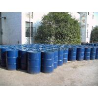 Buy cheap Chemicals Polyether modified silicone oil from wholesalers