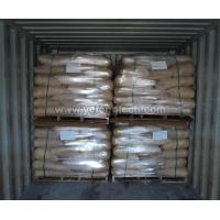 Buy cheap Chemicals Myristyl Lactate Myristyl Lactate from wholesalers