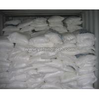 Buy cheap Chemicals Cetearyl Alcohol fattyl alcohol C18-16 from wholesalers