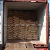 Buy cheap Chemicals Calcium Gluconate from wholesalers