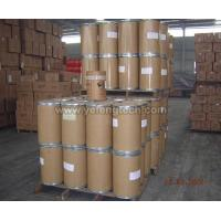 Buy cheap Chemicals Collagen Collagen from wholesalers