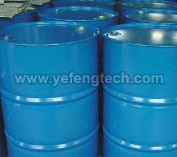Quality Chemicals Padimate-O for sale
