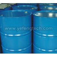 Buy cheap Chemicals Octinoxate product