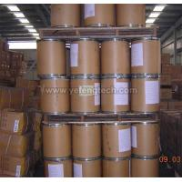Buy cheap Chemicals CARBOMER carbopol CARBOMER carbopol product