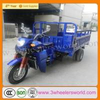 Buy cheap China Cheap Three Wheel Motorcycle Tricycle/Cargo Tricycle Bicycle for sale from wholesalers