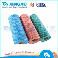 Buy cheap Dish wiping cloth Specification 50gs from wholesalers