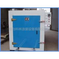 Buy cheap Powder Curing Powder curing oven from Wholesalers