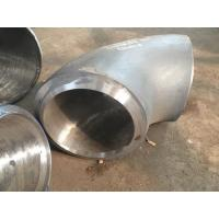 Buy cheap Pipe Fittings Product Codebw2 from wholesalers