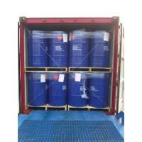 Buy cheap Solvents Isobutyl Acetate from wholesalers