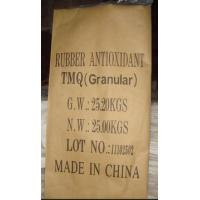 Buy cheap Solvents Antioxidant TMQ from wholesalers
