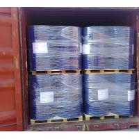 Buy cheap Solvents IPHO(Isophorone from wholesalers
