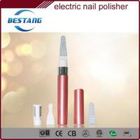 Buy cheap 3 in 1 electric multifunctional nail polisher tool for manicure from wholesalers