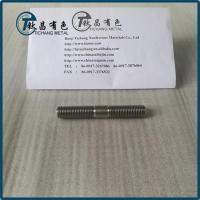 Buy cheap ASME/ANSI B18.31.1M Titanium Double End Bolts from wholesalers