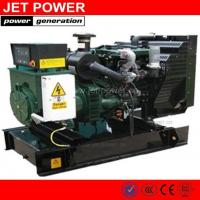 Buy cheap Lister Petter diesel gen from wholesalers