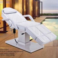 Buy cheap New discount hot selling rotating electric facial massage beauty facial bed from wholesalers