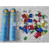 Buy cheap Hand-held confetti cannon Hand-held confetti cannon from wholesalers