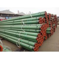 Buy cheap Anti-corrosion Pipes from wholesalers