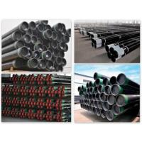 Buy cheap Oil Country Tubular Goods (OCTG) from wholesalers