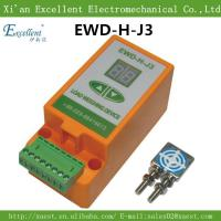 Buy cheap Elevator parts overload weight sensor Type EWD-H-J3 Elevator Load Weighing Device from wholesalers
