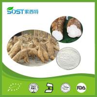 Buy cheap Herb Medicine Pueraria extract Pueraria Mirifica 10:1 Extract Powder, Breast Enhancement from wholesalers