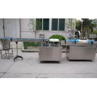 Buy cheap Aerosol Filling Line from wholesalers
