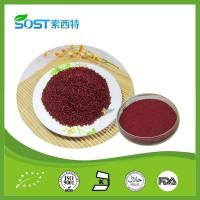 Weight-losing Product Red Yeast Rice Extract