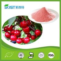 Buy cheap Cosmetic Ingredients Cherry Powder from wholesalers